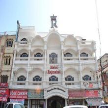 Rajmahal in Meerut