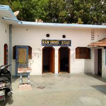 Ram Homestay in Khajuraho