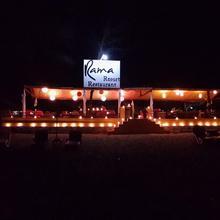 Rama Resort in Agonda