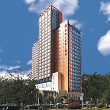 Ramada Yichang Hotel in Yichang