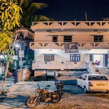 Ramaguesthouse in Gaya
