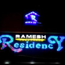 Ramesh Residency in Papampeta