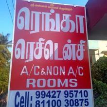 Ranga Residencies in Kuttalam