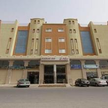 Raoum Inn Arar in `ar`ar