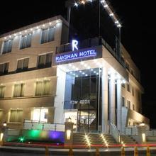 Rayshan Hotel in Amman