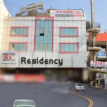 Rc Residency in Anakapalle
