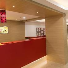 Red Fox Hotel, Trichy in Manachanallur