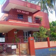 Red House Yoga Center in Mysore