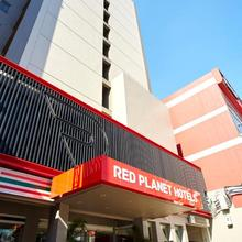 Red Planet Timog Avenue, Quezon City, Manila in Manila