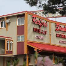Redford Motel in Port Alberni