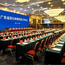 Regency Hotel Shantou in Chenghai