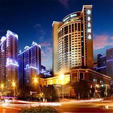 Regency Hotel Shantou in Shantou