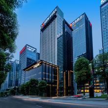 Regent Chongqing in Chongqing