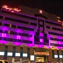 Regent Palace Hotel in Dubai