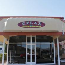 Relax Inn & Suites El Cajon in San Diego