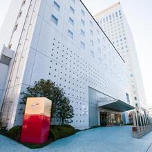 Rembrandt Hotel Ebina in Atsugi