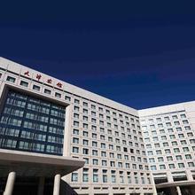 Renaissance Tianjin Lakeview Hotel in Tianjin