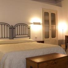 Residence Agave Lipari in Lipari