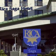 Rica Saga Hotel in Haugesund