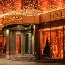 Richmond Hotel in Yekaterinburg