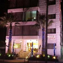 Rinad Hotel in Amman
