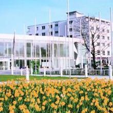 Ringhotel Am Stadtpark in Dortmund