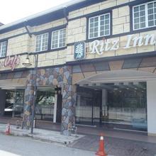 Ritz Inn Lumut in Pangkor