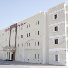Riyam Hotel in Muscat