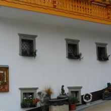 Rooms Jerman in Bled
