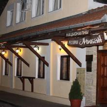 Rooms Konak Mikan in Belgrade