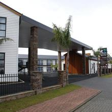 Rotorua International Motor Inn in Rotorua