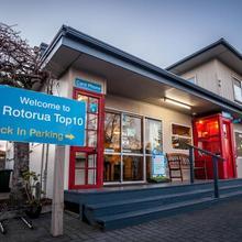 Rotorua Top 10 Holiday Park in Rotorua