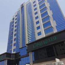 Rove Jeddah Hotel in Jiddah