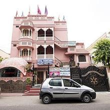 Royal Aashiyana Palace in Ramganj Mandi