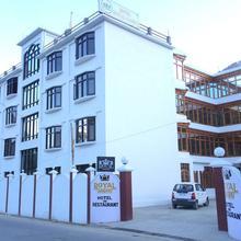 Royal Gasho Hotel in Leh