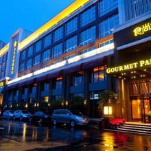 Royal Grace Hotel Optics Valley Wuhan in Wuhan