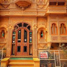 Royal Hostel in Jaisalmer
