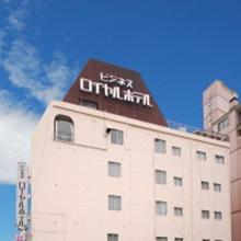 Royal Hotel in Nagasaki