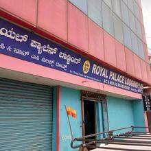 Royal Palace Lodge in Chik Banavar