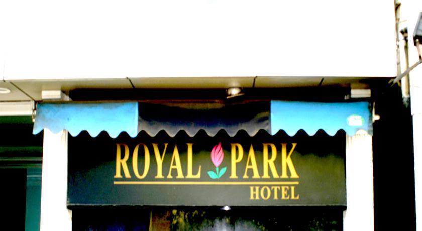 Royal Park Hotel in Kumbakonam