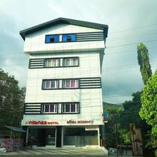 Royal Residency in Kulukkallur