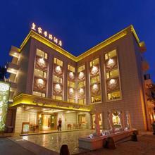 Royal Seasons Hotel Taipei ‧ Beitou in Taipei