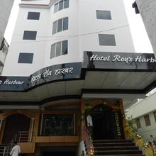 Roy's Harbour Hotel & Conference Hall in Patna
