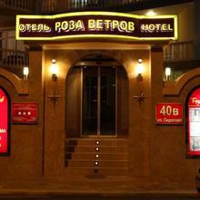 Roza Vetrov Hotel in Dagomys