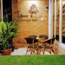Ruen Buathong Boutique Hotel in Phuket