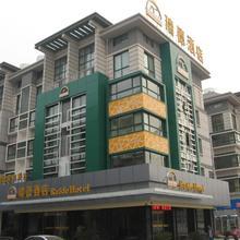 Ruide Hotel in Yiwu