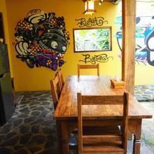Rumah Biasa Guest House in Yogyakarta