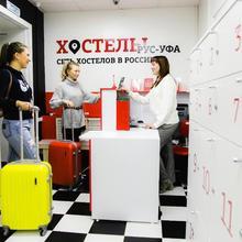 Rus Ufa Hostel in Ufa