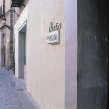 Rusticae El Ladron de Agua in Granada