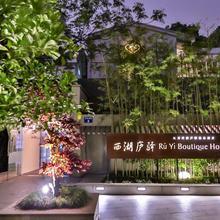 Ruyi Boutique Hotel At West Lake in Hangzhou